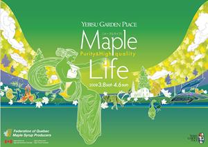 Maple Time Fair 2008『Maple Life -メープルがある生活-』TV放映のお知らせ