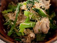小松菜と豚しゃぶ肉のメープルごま和え